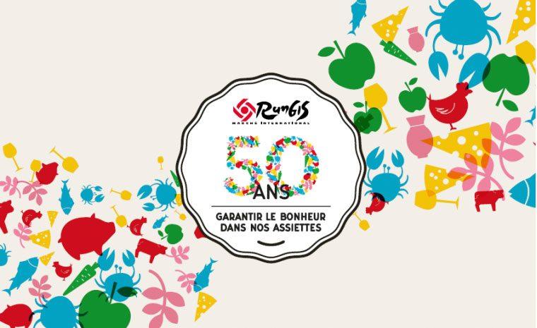 SIIM partenaire 50 ans Rungis